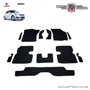 พรมกระดุม Super Save รถ SUZUKI SWIFT 2012-2017 ชุด Full จำนวน 12 ชิ้น