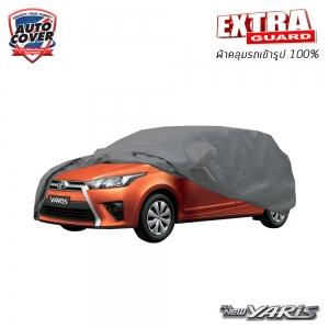 ผ้าคลุมรถเข้ารูป 100% รุ่น EXTRA GUARD V-COAT รถ TOYOTA YARIS 5 DOOR ปี 2014-2017