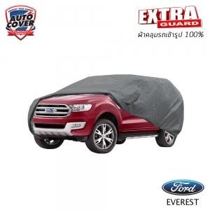 ผ้าคลุมรถเข้ารูป 100% รุ่น EXTRA GUARD V-COAT รถ FORD EVEREST TITANIUM+ ปี 2015-2020