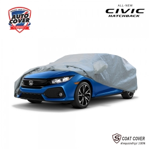 ผ้าคลุมรถเข้ารูป100% รุ่น S-Coat Cover สำหรับรถ HONDA ALL NEW CIVIC HATCHBACK (FK) 2017-2020