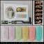 สีเจลทาเล็บ LEI-06 ชุด6สี พร้อมกรอบรูป สีดี เนื้อแน่น คุ้มค่าราคาถูก thumbnail 1