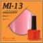 สีเจลทาเล็บ MIZHSE ชุด60 สี พร้อมอัลบั้มสีสวยๆ พร้อมทาสีให้เสร็จ คุ้มสุดๆไปเลย thumbnail 21