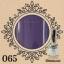 สีเจลทาเล็บ LUXURY FINGER ราคาส่ง ตั้งแต่ขวดแรก เลือกสีสวยๆด้านใน thumbnail 67