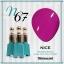 สีเจลทาเล็บ NICE สีสวยขวดสวย ยกเซ็ต 81 สี แถมอัลบั้มฟรี 1เล่มใหญ่ thumbnail 74