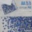 เพชรชวาAA สีฟ้าเหลือบรุ้ง Blue zircon AB รหัส AA-33 คละขนาด ss3 ถึง ss30 ปริมาณประมาณ 1300-1500เม็ด thumbnail 1