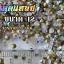 เพชรตูดแหลม สีรุ้งAB ซองเล็ก เลือกขนาดด้านในครับ thumbnail 5