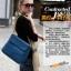 กระเป๋าหนังสายโซ่ สีน้ำเงิน, สีเบจ thumbnail 1