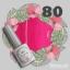 สีเจลทาเล็บ PEBEO thumbnail 80