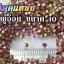 เพชรตูดแหลม สีชมพูอ่อน ซองใหญ่ เลือกขนาดด้านในครับ thumbnail 5
