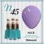 สีเจลทาเล็บ NICE สีสวยขวดสวย ยกเซ็ต 81 สี แถมอัลบั้มฟรี 1เล่มใหญ่ thumbnail 52