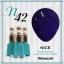 สีเจลทาเล็บ NICE สีสวยขวดสวย ยกเซ็ต 81 สี แถมอัลบั้มฟรี 1เล่มใหญ่ thumbnail 49