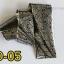 ฟอยล์ติดเล็บ ลายสีเงินดำ รหัส SD Nails foils เลือกสีด้านใน ขนาด 4X40 เซน thumbnail 6