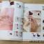 หนังสือลายเล็บ BK-12 รวมลายเล็บธรรมดา,เล็บเจล และขั้นตอนการทำ thumbnail 8