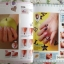 หนังสือลายเล็บ BK-01 Gel nail classroom thumbnail 6