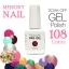 สีทาเล็บเจล Focallure nail gel polish เลือกสีด้านในครับ thumbnail 1