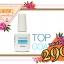 Focallure Top coat gel สีทาเล็บเจล สำหรับเคลือบใส thumbnail 1