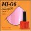 สีเจลทาเล็บ MIZHSE ชุด60 สี พร้อมอัลบั้มสีสวยๆ พร้อมทาสีให้เสร็จ คุ้มสุดๆไปเลย thumbnail 14