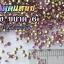 เพชรตูดแหลม สีม่วง ซองใหญ่ เลือกขนาดด้านในครับ thumbnail 2