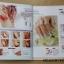 หนังสือลายเล็บ BK-12 รวมลายเล็บธรรมดา,เล็บเจล และขั้นตอนการทำ thumbnail 6