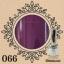 สีเจลทาเล็บ LUXURY FINGER ราคาส่ง ตั้งแต่ขวดแรก เลือกสีสวยๆด้านใน thumbnail 68