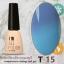 สีเจลเปลี่ยนสีตามอุณหภูมิ I'M Temperature Change Color Gel Nail Polish thumbnail 15