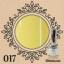สีเจลทาเล็บ LUXURY FINGER ราคาส่ง ตั้งแต่ขวดแรก เลือกสีสวยๆด้านใน thumbnail 19