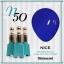 สีเจลทาเล็บ NICE สีสวยขวดสวย ยกเซ็ต 81 สี แถมอัลบั้มฟรี 1เล่มใหญ่ thumbnail 57