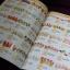หนังสือลายเล็บ BK-10 รวมลายเล็บแบบต่างๆ thumbnail 25