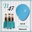 สีเจลทาเล็บ NICE สีสวยขวดสวย ยกเซ็ต 81 สี แถมอัลบั้มฟรี 1เล่มใหญ่ thumbnail 54