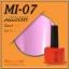 สีเจลทาเล็บ MIZHSE ชุด60 สี พร้อมอัลบั้มสีสวยๆ พร้อมทาสีให้เสร็จ คุ้มสุดๆไปเลย thumbnail 15