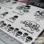 YM-K028 สติ๊กเกอร์สักแฟชั่น sticker tattoo ลายกระโหลก 15.5x10.8 cm thumbnail 12