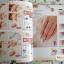 หนังสือลายเล็บ BK-01 Gel nail classroom thumbnail 34