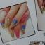 หนังสือลายเล็บ BK-11 รวมลายเล็บมือ และเล็บเท้า thumbnail 54