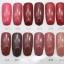 สีทาเล็บเจล EN.OU ยกเซ็ต 12ขวด สีโทนแดงอมชมพูน้ำตาล MARTHA RED thumbnail 1