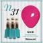 สีเจลทาเล็บ NICE สีสวยขวดสวย ยกเซ็ต 81 สี แถมอัลบั้มฟรี 1เล่มใหญ่ thumbnail 38