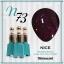 สีเจลทาเล็บ NICE สีสวยขวดสวย ยกเซ็ต 81 สี แถมอัลบั้มฟรี 1เล่มใหญ่ thumbnail 80