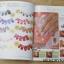 หนังสือลายเล็บ BK-12 รวมลายเล็บธรรมดา,เล็บเจล และขั้นตอนการทำ thumbnail 18