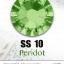 เพชรสวารอฟสกี้แท้ ซองใหญ่ สีเขียว Peridot รหัส 214 คลิกเลือกขนาด ดูราคา ด้านใน thumbnail 3