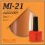 สีเจลทาเล็บ MIZHSE ชุด60 สี พร้อมอัลบั้มสีสวยๆ พร้อมทาสีให้เสร็จ คุ้มสุดๆไปเลย thumbnail 29