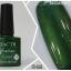 HACTR สีเจล สีสวย เนื้อแน่น คุณภาพดี รุ่นที่ 2 thumbnail 2