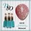 สีเจลทาเล็บ NICE สีสวยขวดสวย ยกเซ็ต 81 สี แถมอัลบั้มฟรี 1เล่มใหญ่ thumbnail 86