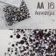 เพชรชวาAA สีม่วงเข้ม Amethyst รหัส AA-16 คละขนาด ss3 ถึง ss30 ปริมาณประมาณ 1300-1500เม็ด thumbnail 1