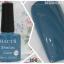HACTR สีเจลทาเล็บ สีสวย เนื้อแน่น คุณภาพดี thumbnail 6