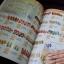 หนังสือลายเล็บ BK-10 รวมลายเล็บแบบต่างๆ thumbnail 24