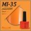 สีเจลทาเล็บ MIZHSE ชุด60 สี พร้อมอัลบั้มสีสวยๆ พร้อมทาสีให้เสร็จ คุ้มสุดๆไปเลย thumbnail 43