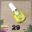น้ำมันบำรุงเล็บ BNC สีเหลือง ลดราคา thumbnail 1