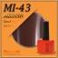 สีเจลทาเล็บ MIZHSE ชุด60 สี พร้อมอัลบั้มสีสวยๆ พร้อมทาสีให้เสร็จ คุ้มสุดๆไปเลย thumbnail 51