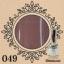 สีเจลทาเล็บ LUXURY FINGER ราคาส่ง ตั้งแต่ขวดแรก เลือกสีสวยๆด้านใน thumbnail 51