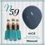 สีเจลทาเล็บ NICE สีสวยขวดสวย ยกเซ็ต 81 สี แถมอัลบั้มฟรี 1เล่มใหญ่ thumbnail 66