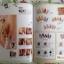 หนังสือลายเล็บ BK-01 Gel nail classroom thumbnail 16
